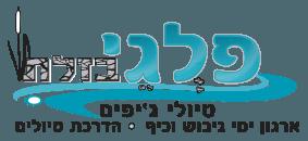 טיולי ג׳יפים בצפון עם פלגי בזלת לוגו